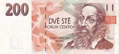 Чехия: 200 крон 1996 г.