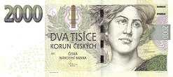 Чехия: 2000 крон 1996-2007 г.