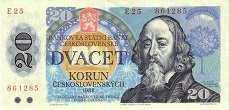 Чехословакия: 20 крон 1988 г.