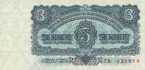 Чехословакия: 3 кроны 1961 г.