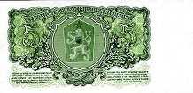 Чехословакия: 5 крон 1961 г.
