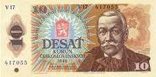 Чехословакия: 10 крон 1986 г.