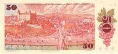 Чехословакия: 50 крон 1987 г.