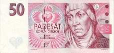 Чехия: 50 крон 1993-97 г.