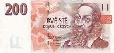Чехия: 200 крон 1993-2018 г.