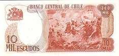 Чили: 10000 эскудо (1967 г.)