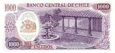 Чили: 1000 эскудо (1967 г.)