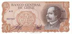 Чили: 10 эскудо (1967-75 г.)
