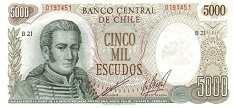 Чили: 5000 эскудо (1967 г.)