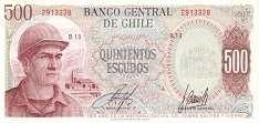 Чили: 500 эскудо (1967 г.)