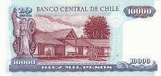 Чили: 10000 песо 1989-2008 г.