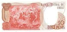 Чили: 10 песо 1975-76 г.