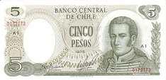 Чили: 5 песо 1975-76 г.