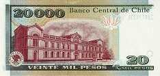 Чили: 20000 песо 1998-2008 г.