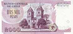 Чили: 2000 песо 1997-03 г.