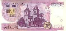 Чили: 2000 песо 2004-08 г.