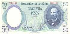 Чили: 50 песо 1975-81 г.