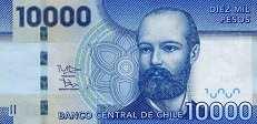 Чили: 10000 песо 2009-12 г.