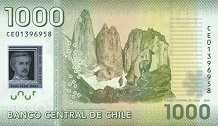 Чили: 1000 песо 2010-15 г.