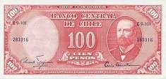 Чили: 100 песо (1958 г.) / 10 сентимов (1960 г.)