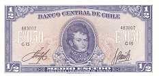 Чили: 1/2 эскудо (1962 г.)