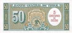 Чили: 50 песо (1958 г.) / 5 сентесимо (1960 г.)
