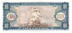 Чили: 100 эскудо (1962 г.)