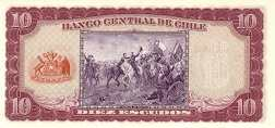 Чили: 10 эскудо (1962 г.)