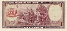 Чили: 1 эскудо (1962 г.)