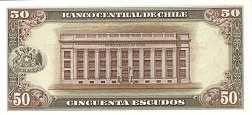 Чили: 50 эскудо (1962 г.)