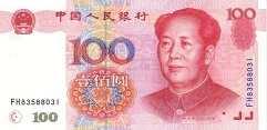 Китай: 100 юаней 1999 г.