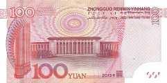 Китай: 100 юаней 2015 г.