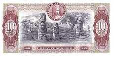 Колумбия: 10 песо 1963-80 г.