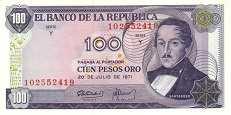 Колумбия: 100 песо 1968-71 г.