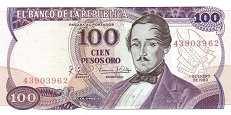 Колумбия: 100 песо 1977-80 г.
