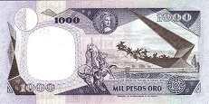 Колумбия: 1000 песо 1982-93 г.