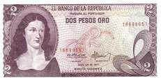 Колумбия: 2 песо 1972-77 г.