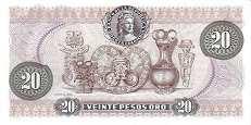 Колумбия: 20 песо 1966-83 г.