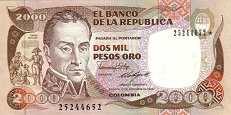 Колумбия: 2000 песо 1983-92 г.