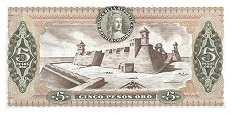 Колумбия: 5 песо 1961-81 г.