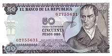 Колумбия: 50 песо 1969-70 г.