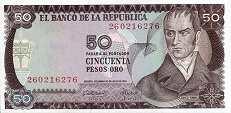 Колумбия: 50 песо 1973-74 г.