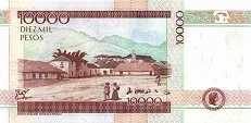 Колумбия: 10000 песо 2001-14 г.