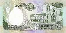 Колумбия: 200 песо 1983-92 г.