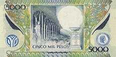 Колумбия: 5000 песо 2001-14 г.