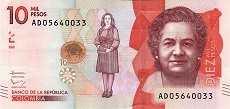 Колумбия: 10000 песо 2015-16 г.