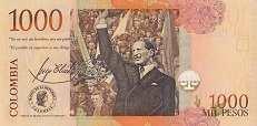 Колумбия: 1000 песо 2001-05 г.