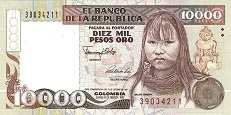 Колумбия: 10000 песо 1992 г.