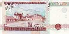 Колумбия: 10000 песо 1995-2001 г.