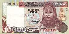 Колумбия: 10000 песо 1993-94 г.